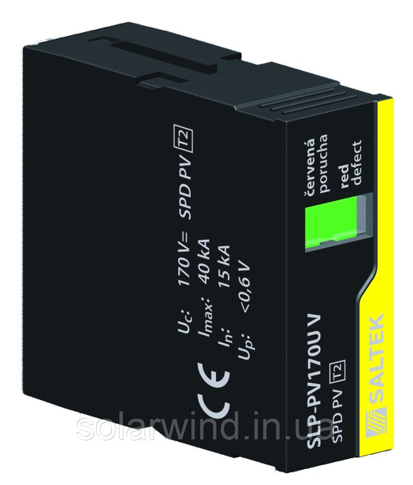 Сменный модуль для УЗИП SALTEK SLP-PV170 V/0