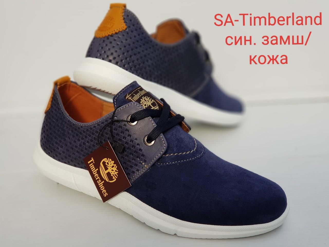 Кроссовки в стиле SA Timberland синие