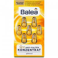 Balea Anti-Falten Konzentrat Q10 Концентрат для лица против морщин с Q10 в капсулах 7 шт.