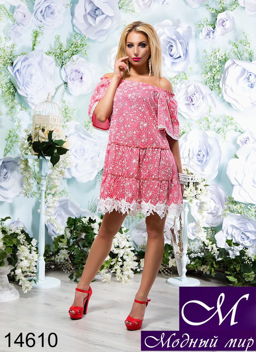 8e9b690fb0e Свободное летнее платье женское (р. 42