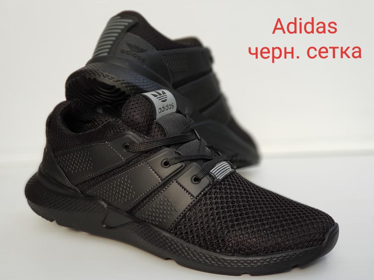 Кроссовки в стиле Adidas черная сетка