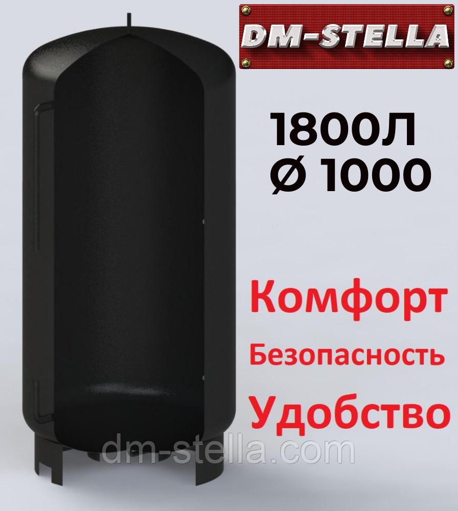 Буферная емкость (теплоаккумулятор) 1800 литров, Ø 1000 мм, сталь 3 мм