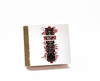 Шкатулка-книга на магните с 4 отделениями Червоними та чорними нитками