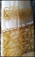 Тюль органза с тканевой вставкой Рейни (kod 3462)