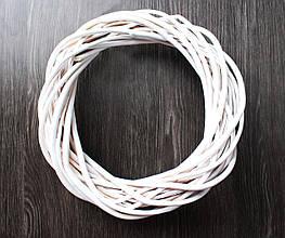 Венок из лозы белый 25 см