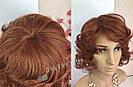 🧡  Женский рыжий кучерявый короткий парик из натуральных волос 🧡, фото 4