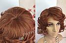 🧡 Натуральный парик из кучерявых натуральных волос, бестия 🧡, фото 4