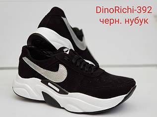 Кроссовки DinoRichi 392 нубук черные