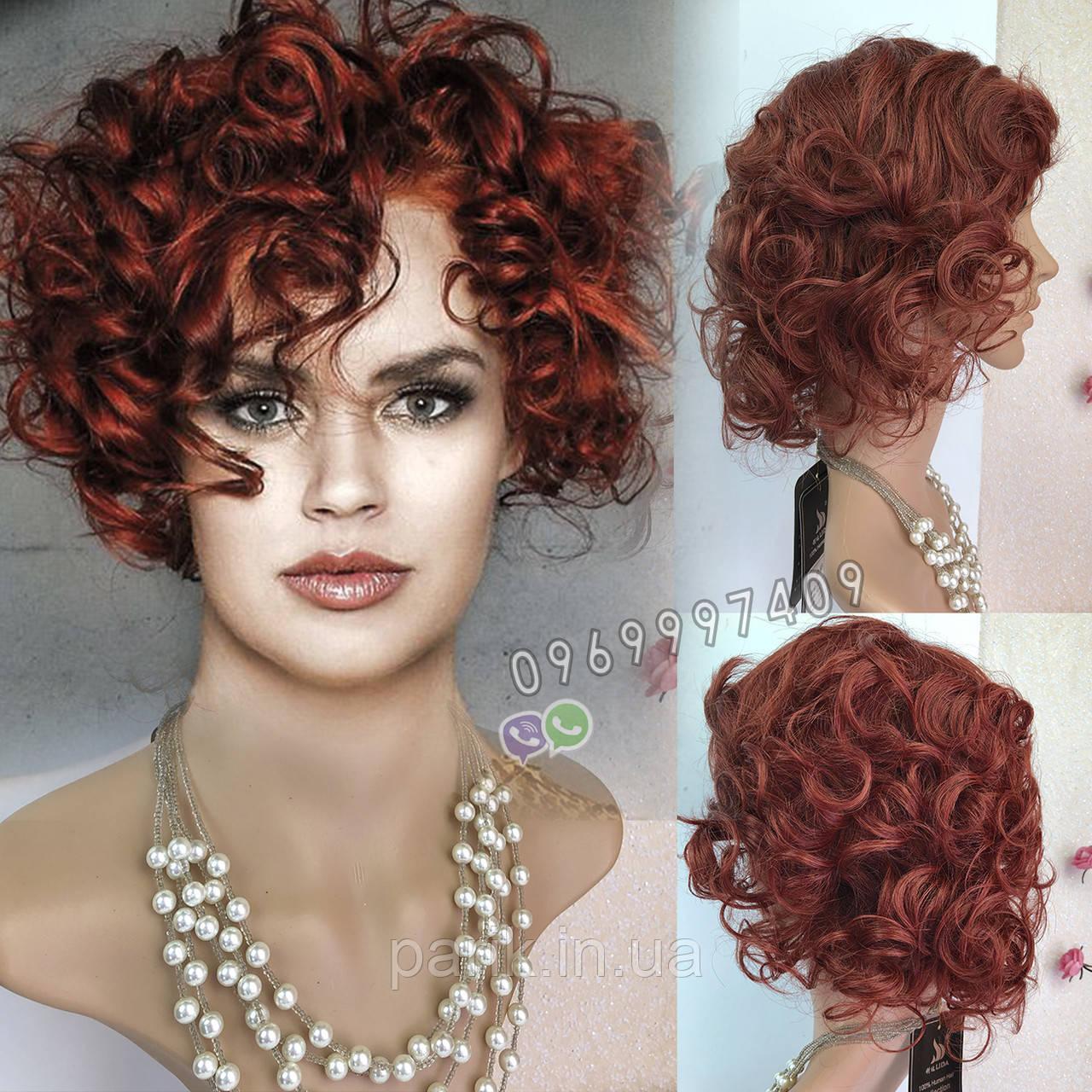🧡 Натуральный парик из кучерявых натуральных волос, бестия 🧡