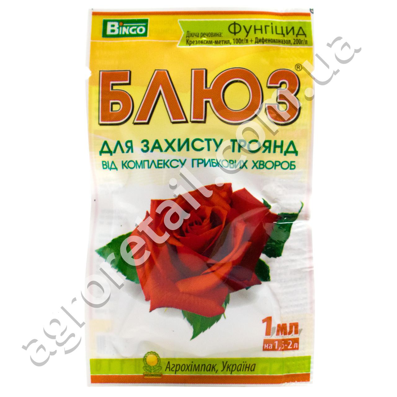 Блюз для защиты роз