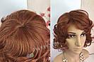 🧡Женский парик их натуральных волос, ярко медный 🧡, фото 4