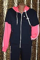 Спортивный костюм NIKE (розовый)