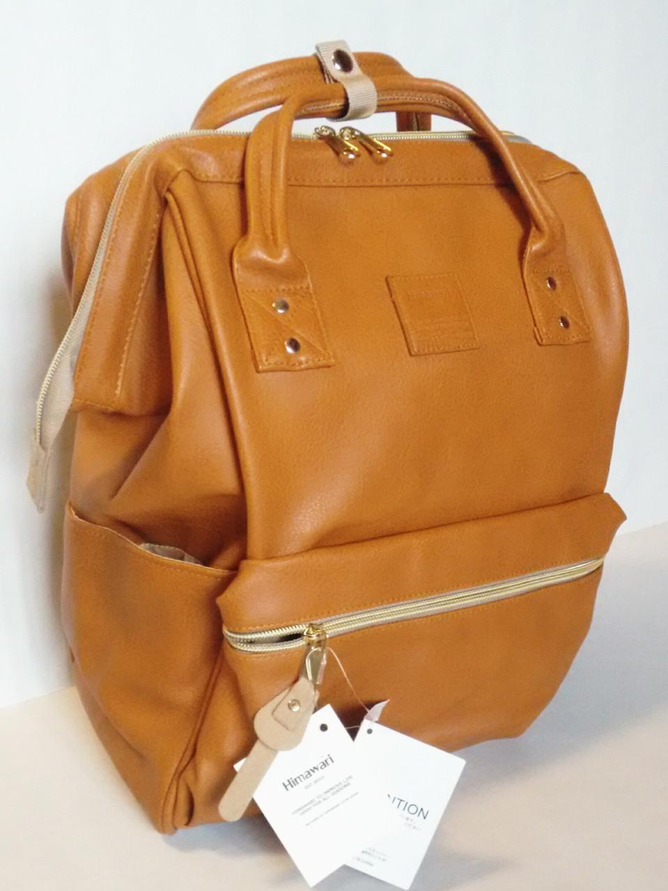 Стильна універсальна сумка рюкзак Himawari 193 коричнева для покупок, для мам, студентам, школярам