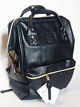 Рюкзак сумка Himawari для покупок три цвета