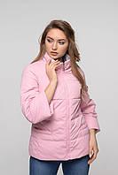 Модная куртка деми женская Дамалис р-ры 44, 46. ТМ Nui Very, Украина