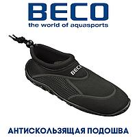 Аквашузы, коралки, обувь для дайвинга, серфинга и плавания BECO 9217 0, чёрный