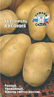 Картофель Аусония *0,02г