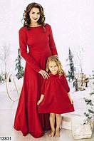 Платье женское длинное в пол вечернее с длинным рукавом с открытой спиной Цвет: красный