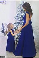 Платье женское длинное в пол вечернее с длинным рукавом с открытой спиной Цвет: Электрик синий