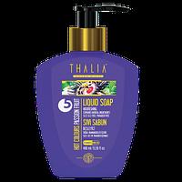 Жидкое мыло с экстрактом маракуйи 400 мл THALIA