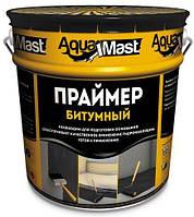 Праймер бітумний AquaMast (10л=8кг)(60 шт/пал) {2715000090}