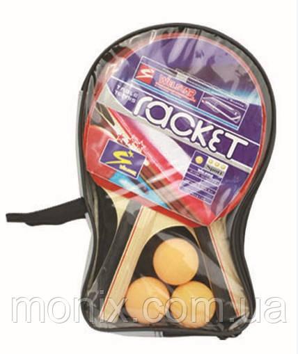 Ракетки для настольного тенниса W1341RK - Интернет-магазин Моникс в Львове