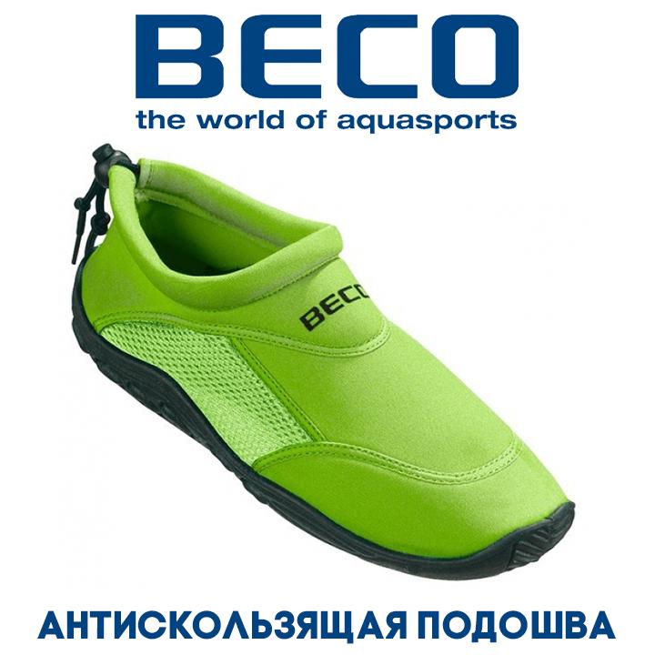 Аквашузы, обувь для серфинга и плавания BECO 9217 8, зеленые