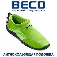 Аквашузы, коралки, обувь для дайвинга, серфинга и плавания BECO 9217 8, зеленые