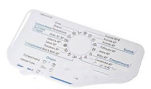 Ручка дозатора для стиральной машины Hotpoint-Ariston C00274824