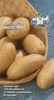 Картофель Милена *0,02г