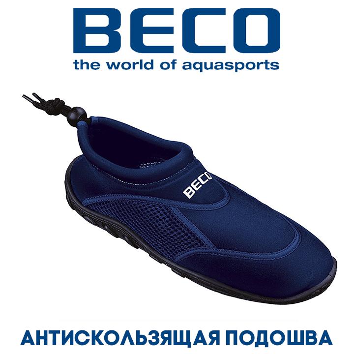 Аквашузы, коралки, взуття для дайвінгу, серфінгу і плавання BECO 9217 7, темно-синій