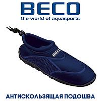 Аквашузы, коралки, обувь для дайвинга, серфинга и плавания BECO 9217 7, тёмно-синий