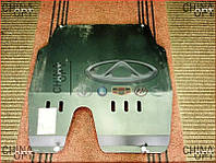 Захист двигуна металева, Chery Elara [до 2011р, 1.5], ECA21, ЩИТ