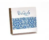 Шкатулка-книга на магните с 9 отделениями Блакитний розпис