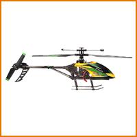 Вертолеты 4-канальные