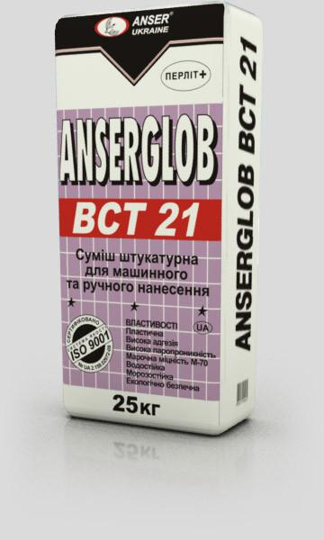Смесь штукатурная стартовая для машинного и ручного нанесения ANSERGLOB BCT 21 (25 кг)
