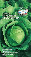 Капуста белокачанная Валентина F1 *0,1г