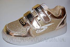 Детские кроссовки-мигалки ТМ Clibee Код f656 размер 27