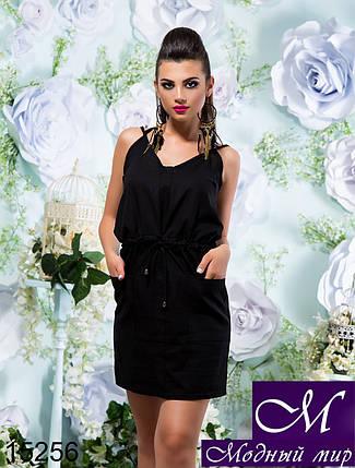 cce994f2425 Женское летнее платье без рукавов (р. 42