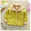 Теплая куртка для мальчика, 3 цвета