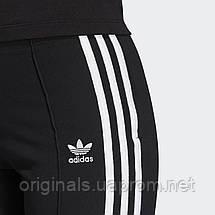 Повседневные штаны Adidas Flared W DV2602  , фото 3