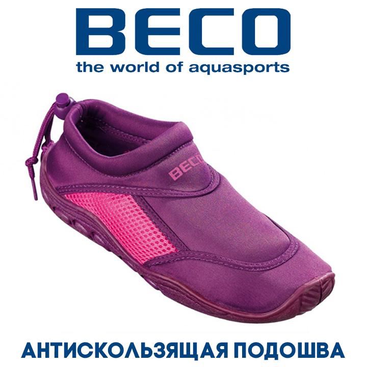 Аквашузы, обувь для серфинга и плавания BECO 9217 774, пурпурный/розовый