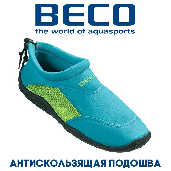 Аквашузы, коралки, взуття для дайвінгу, серфінгу і плавання BECO 9217 668, бірюзово/зелений