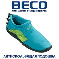 Аквашузы, обувь для серфинга и плавания BECO 9217 668, бирюзово/зеленый