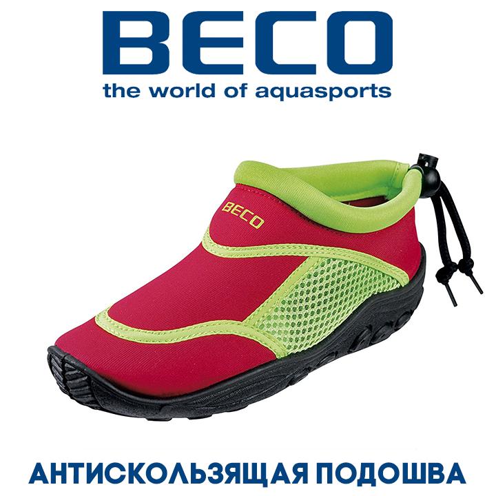Аквашузы, коралки, обувь для дайвинга, серфинга и плавания, детские BECO 92171 58, красный/зелёный