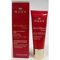 Нюкс мервеянс Эксперт лифтинг - крем для контура глаз  Nuxe Merveillanace Expert Soin lift-contour yeux