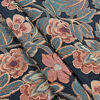 Ткань гобелен Азалия синий 150 см (65508)