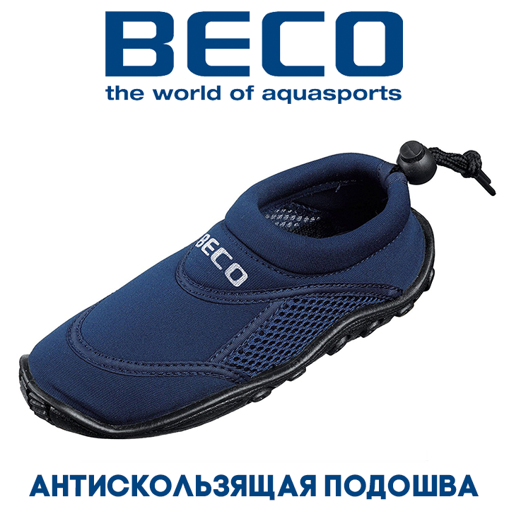 Аквашузы, обувь для серфинга и плавания, детские BECO 92171 7, тёмно-синий