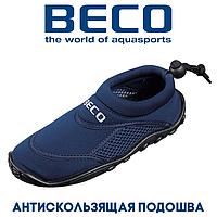 Аквашузы, коралки, обувь для дайвинга, серфинга и плавания, детские BECO 92171 7, тёмно-синий