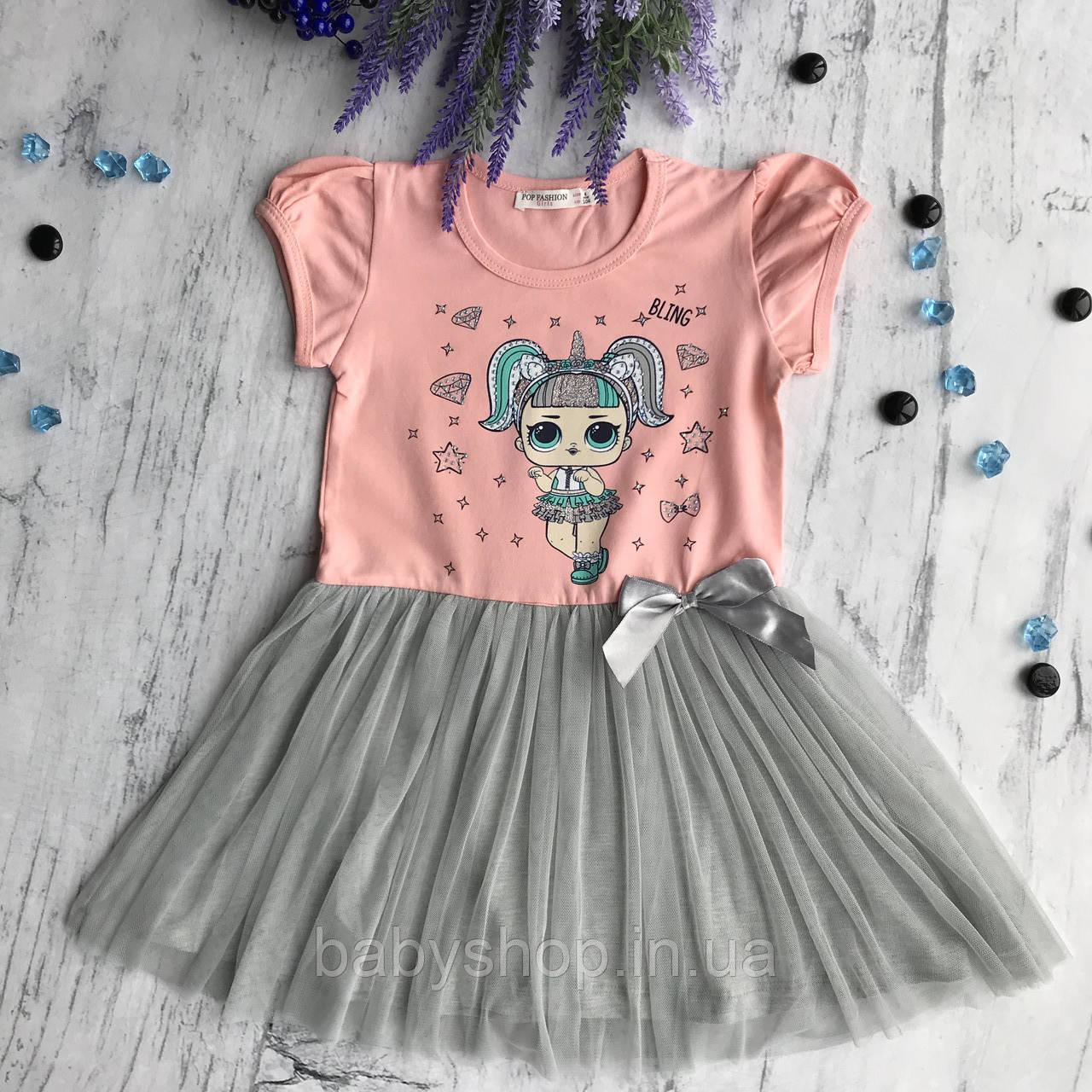 Летнее платье на девочку Breeze Лол 15. Размеры 104 см, 110  см